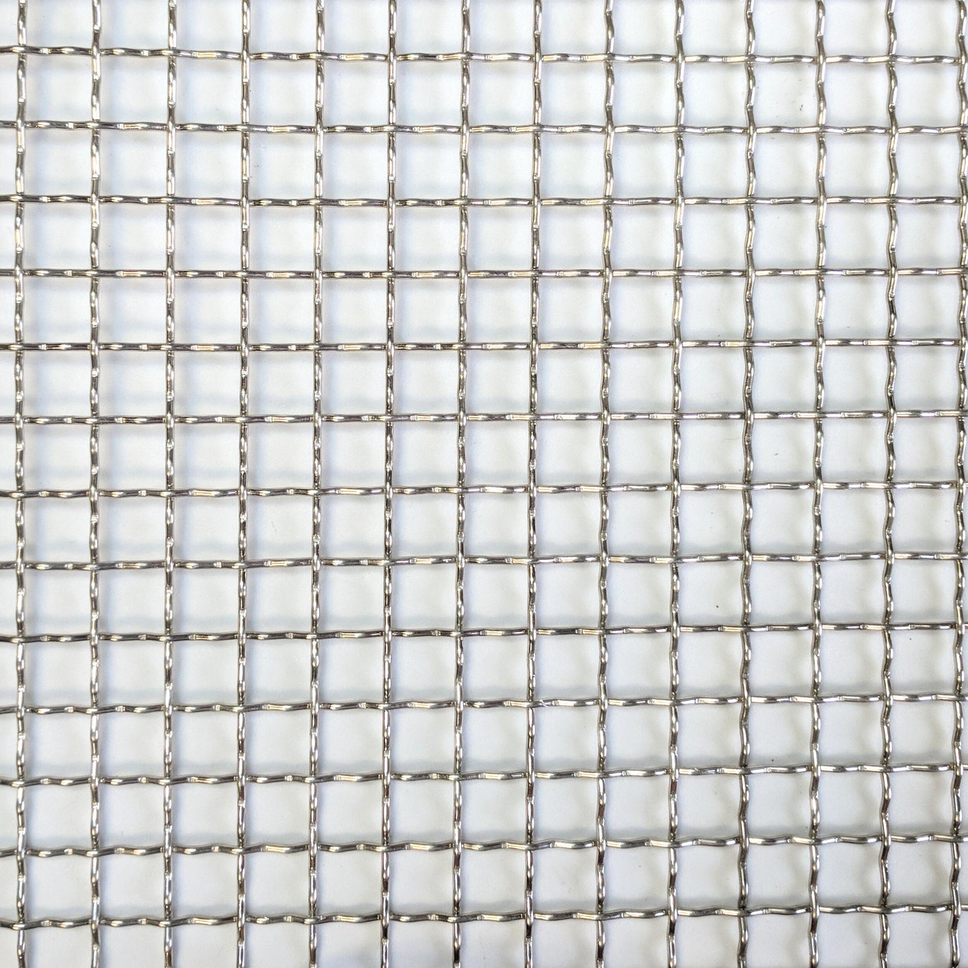 Aluminum Wire Mesh 2 .063